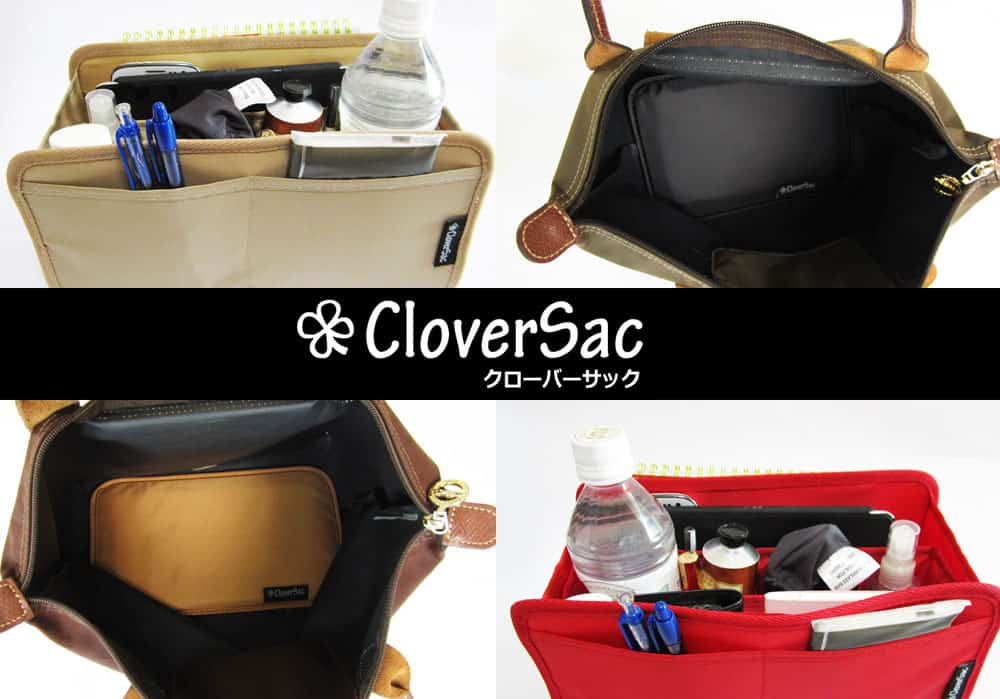 Reviews on Purse Organizer Insert and Base Shaper by CloverSac