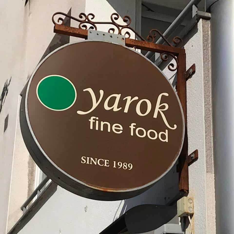 yarok fine food from syria