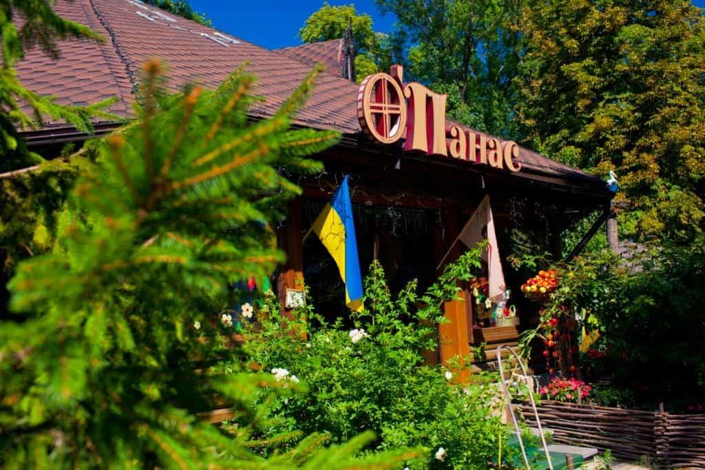 o-panas-restaurant-kiev-ukraine